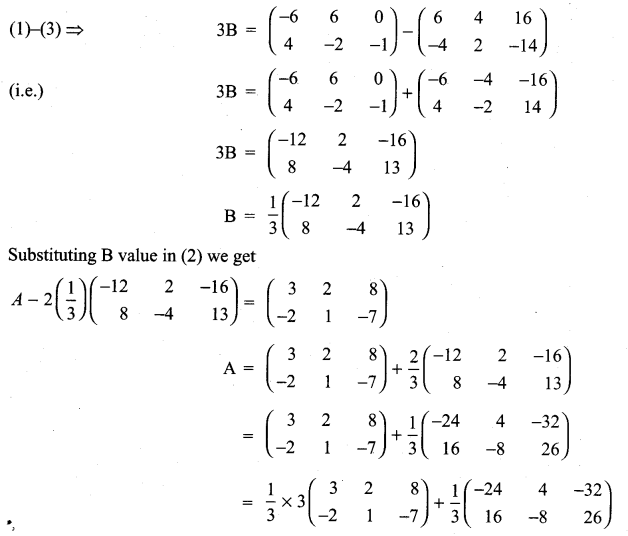 11th Maths 7.1 Samacheer Kalvi Chapter 7 Matrices And Determinants
