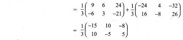 11th Maths Matrix And Determinants Samacheer Kalvi Chapter 7