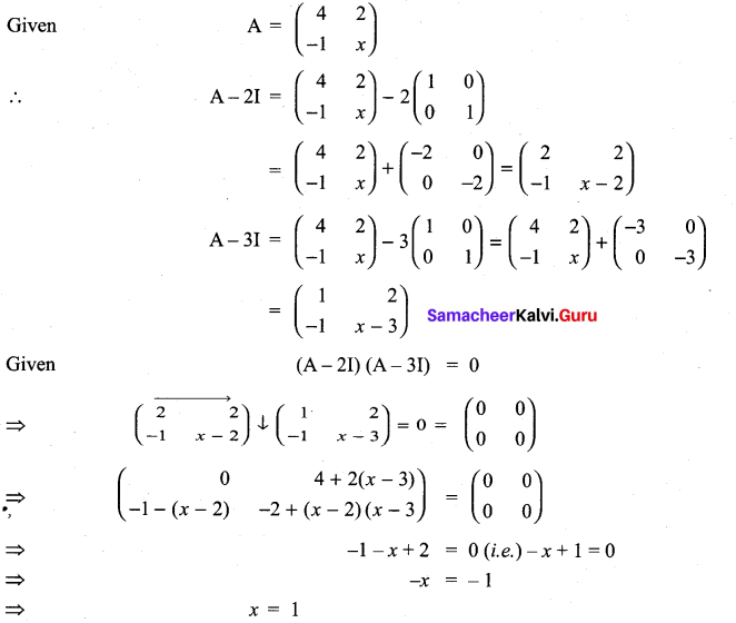 11th Maths 7th Chapter Samacheer Kalvi Chapter 7 Matrices And Determinants