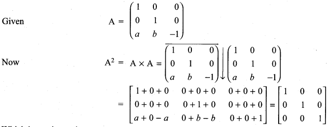 Matrices And Determinants Class 11 State Board Solutions Samacheer Kalvi