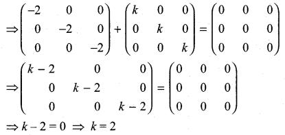 Matrices And Determinants Class 11 Solutions Pdf Samacheer Kalvi