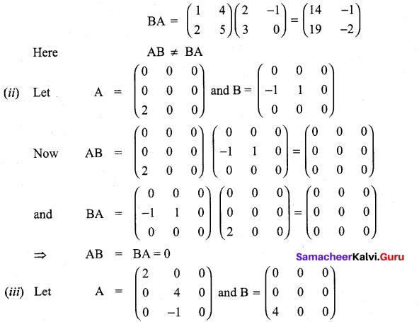 11th Maths 7th Lesson Samacheer Kalvi Chapter 7 Matrices And Determinants