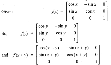 11th Maths Guide Samacheer Kalvi Chapter 7 Matrices And Determinants