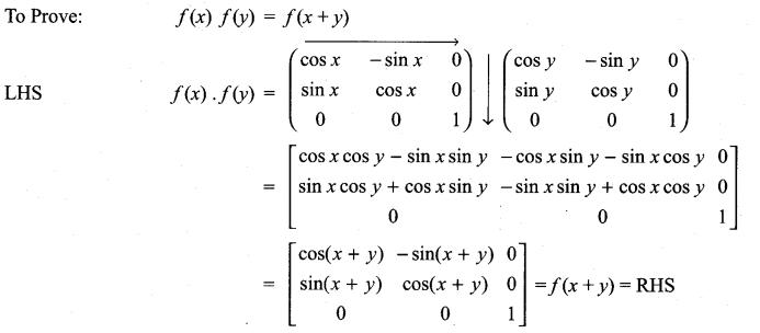 Samacheer Kalvi 11th Maths Solutions Chapter 7 Matrices and Determinants Ex 7.1 25