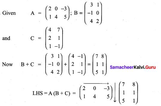 Samacheer Kalvi 11th Maths Solutions Chapter 7 Matrices and Determinants Ex 7.1 27