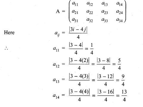 11th Maths Matrices And Determinants Solutions Samacheer Kalvi