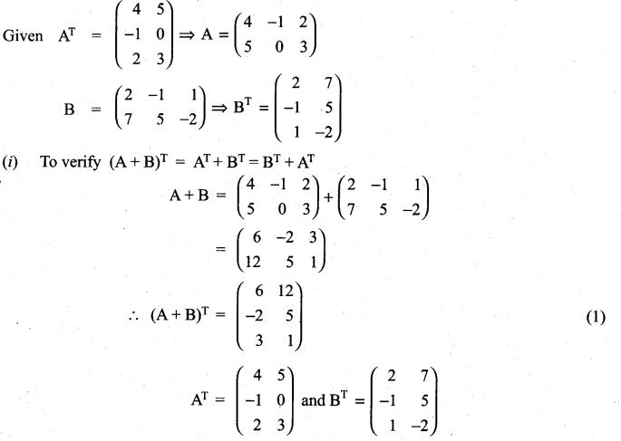 Samacheer Kalvi 11th Maths Solutions Chapter 7 Matrices and Determinants Ex 7.1 33