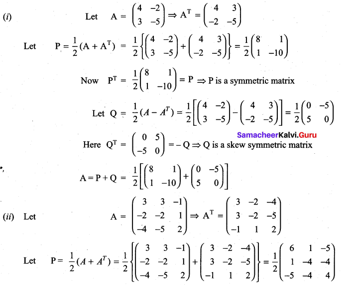 Samacheer Kalvi 11th Maths Solutions Chapter 7 Matrices and Determinants Ex 7.1 38