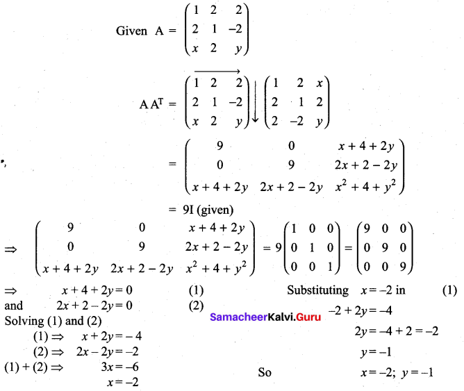 Samacheer Kalvi 11th Maths Solutions Chapter 7 Matrices and Determinants Ex 7.1 45