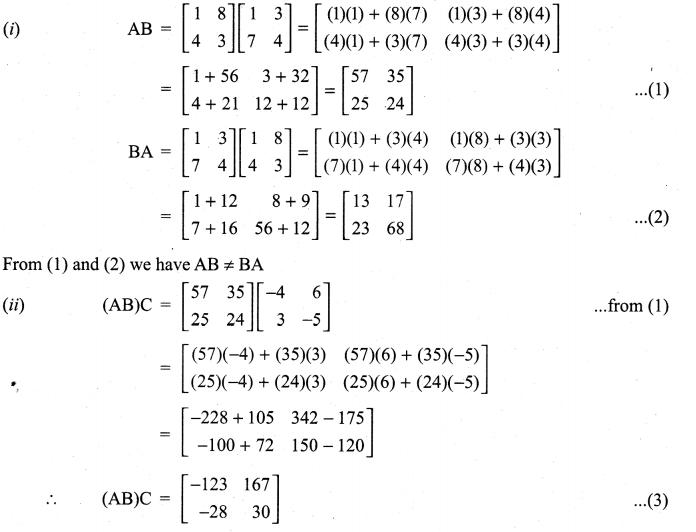 Samacheer Kalvi 11th Maths Solutions Chapter 7 Matrices and Determinants Ex 7.1 53