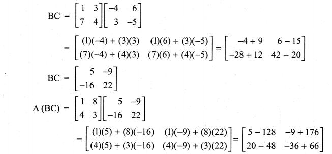 Samacheer Kalvi 11th Maths Solutions Chapter 7 Matrices and Determinants Ex 7.1 54