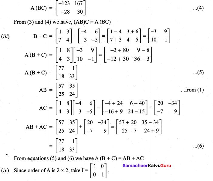 Samacheer Kalvi 11th Maths Solutions Chapter 7 Matrices and Determinants Ex 7.1 55