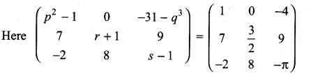 11th Maths Matrix Solutions Samacheer Kalvi Chapter 7 Matrices And Determinants