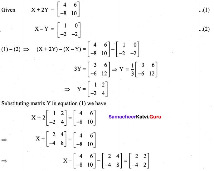 Samacheer Kalvi 11th Maths Solutions Chapter 7 Matrices and Determinants Ex 7.1 60