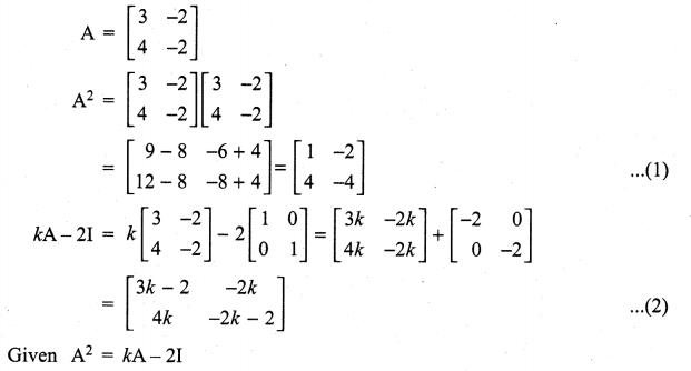 Samacheer Kalvi 11th Maths Solutions Chapter 7 Matrices and Determinants Ex 7.1 67