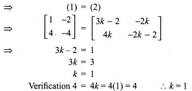 Samacheer Kalvi 11th Maths Solutions Chapter 7 Matrices and Determinants Ex 7.1 68