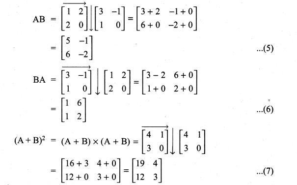 Samacheer Kalvi 11th Maths Solutions Chapter 7 Matrices and Determinants Ex 7.1 73