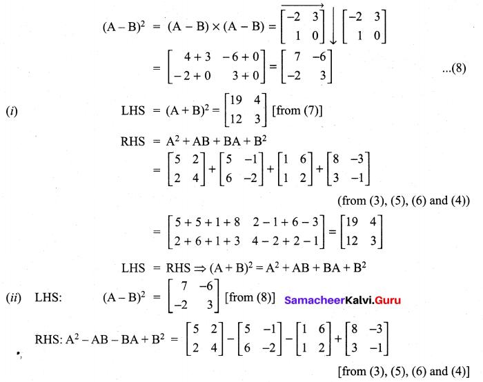 Samacheer Kalvi 11th Maths Solutions Chapter 7 Matrices and Determinants Ex 7.1 74