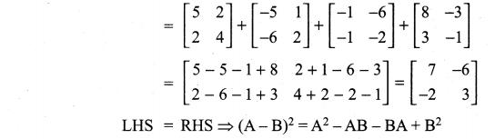 Samacheer Kalvi 11th Maths Solutions Chapter 7 Matrices and Determinants Ex 7.1 75