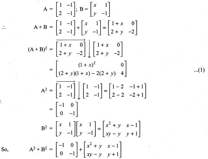 Samacheer Kalvi 11th Maths Solutions Chapter 7 Matrices and Determinants Ex 7.1 80