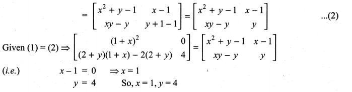 Samacheer Kalvi 11th Maths Solutions Chapter 7 Matrices and Determinants Ex 7.1 81