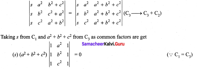 11th Maths Exercise 7.2 Answers Samacheer Kalvi Chapter 7 Matrices And Determinants