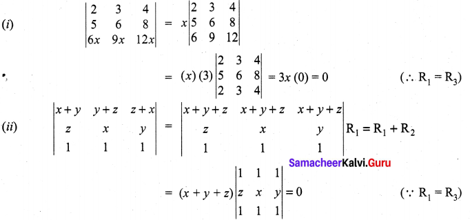 Samacheer Kalvi 11th Maths Solutions Chapter 7 Matrices and Determinants Ex 7.2 35