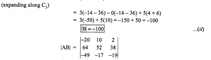Samacheer Kalvi 11th Maths Solutions Chapter 7 Matrices and Determinants Ex 7.2 42