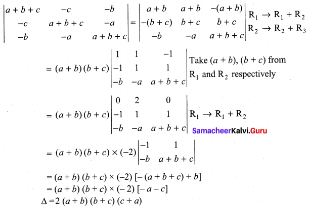 Samacheer Kalvi 11th Maths Solutions Chapter 7 Matrices and Determinants Ex 7.2 49