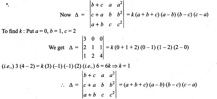 Samacheer Kalvi 11th Maths Solutions Chapter 7 Matrices and Determinants Ex 7.3 10