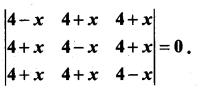 Samacheer Kalvi 11th Maths Solutions Chapter 7 Matrices and Determinants Ex 7.3 11