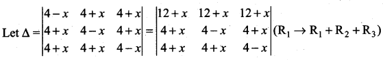 Samacheer Kalvi 11th Maths Solutions Chapter 7 Matrices and Determinants Ex 7.3 12