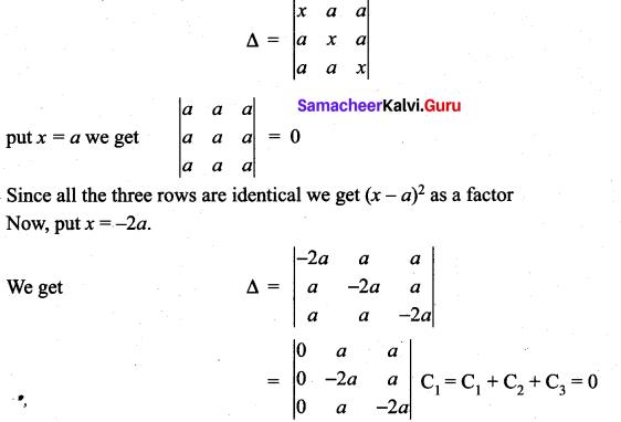 Samacheer Kalvi 11th Maths Solutions Chapter 7 Matrices and Determinants Ex 7.3 2