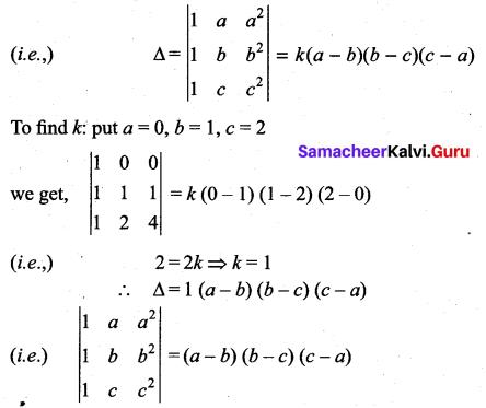 Samacheer Kalvi 11th Maths Solutions Chapter 7 Matrices and Determinants Ex 7.3 22