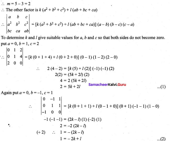 Samacheer Kalvi 11th Maths Solutions Chapter 7 Matrices and Determinants Ex 7.3 25