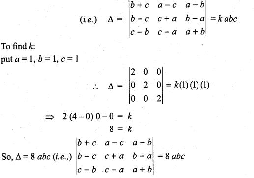 Samacheer Kalvi 11th Maths Solutions Chapter 7 Matrices and Determinants Ex 7.3 5