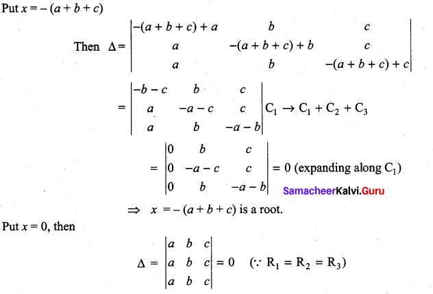 Samacheer Kalvi 11th Maths Solutions Chapter 7 Matrices and Determinants Ex 7.3 7