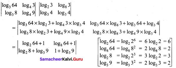 Samacheer Kalvi 11th Maths Solutions Chapter 7 Matrices and Determinants Ex 7.4 11