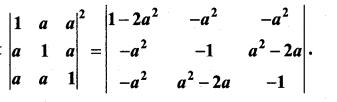 Samacheer Kalvi 11th Maths Solutions Chapter 7 Matrices and Determinants Ex 7.4 15