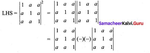 Samacheer Kalvi 11th Maths Solutions Chapter 7 Matrices and Determinants Ex 7.4 16