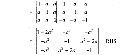 Samacheer Kalvi 11th Maths Solutions Chapter 7 Matrices and Determinants Ex 7.4 17
