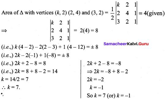 Samacheer Kalvi 11th Maths Solutions Chapter 7 Matrices and Determinants Ex 7.4 3