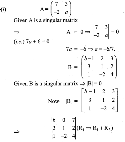 Samacheer Kalvi 11th Maths Solutions Chapter 7 Matrices and Determinants Ex 7.4 8
