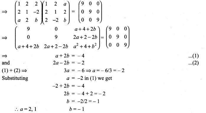 Samacheer Kalvi 11th Maths Solutions Chapter 7 Matrices and Determinants Ex 7.5 12