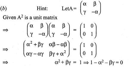 Samacheer Kalvi 11th Maths Solutions Chapter 7 Matrices and Determinants Ex 7.5 22