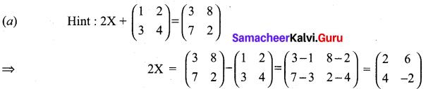 Samacheer Kalvi 11th Maths Solutions Chapter 7 Matrices and Determinants Ex 7.5 4