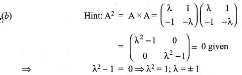 Samacheer Kalvi 11th Maths Solutions Chapter 7 Matrices and Determinants Ex 7.5 6
