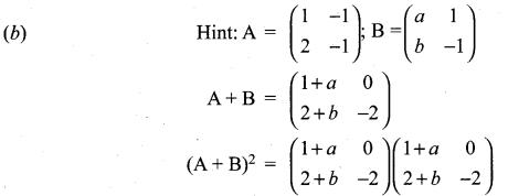 Samacheer Kalvi 11th Maths Solutions Chapter 7 Matrices and Determinants Ex 7.5 8