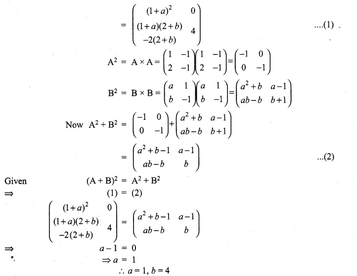 Samacheer Kalvi 11th Maths Solutions Chapter 7 Matrices and Determinants Ex 7.5 9