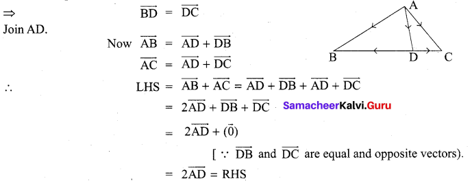 Samacheer Kalvi 11th Maths Solutions Chapter 8 Vector Algebra - I Ex 8.1 13